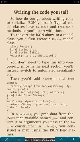 Screenshot_2021-04-19-21-17-37-888_org.readera