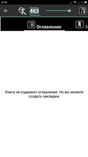 Screenshot_2021-04-19-21-55-50-582_org.ebookdroid